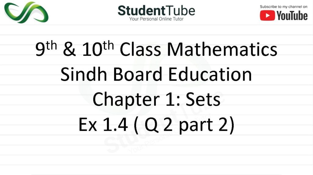 Chapter 1 - Exercise 1.4 Q 3 part 2 (9 & 10 Mathematics - Sindh Board) by Student Tube