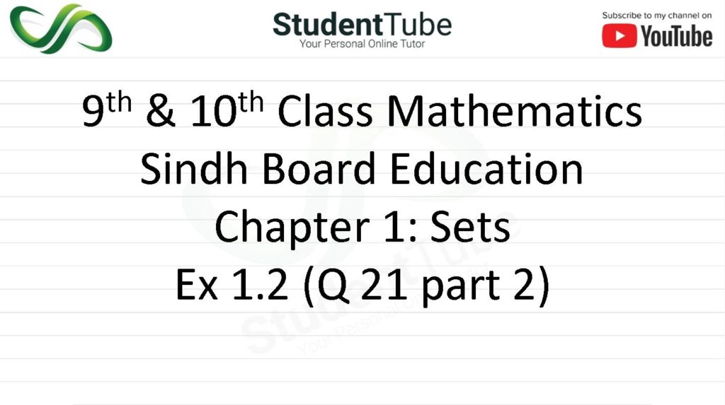 Chapter 1 - Exercise 1.2 Q 21 part 2