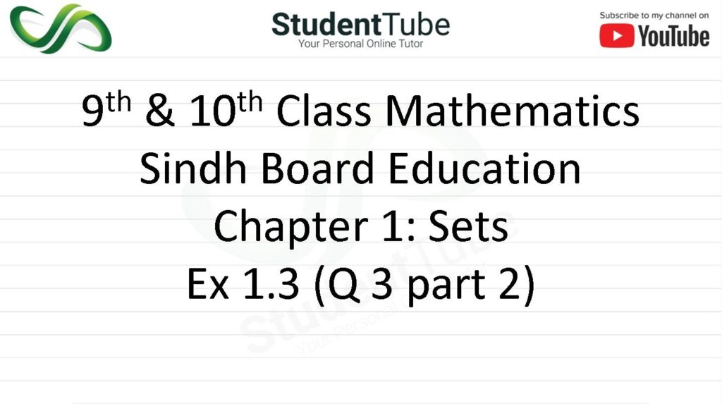 Chapter 1 - Exercise 1.3 Q 3 part 2