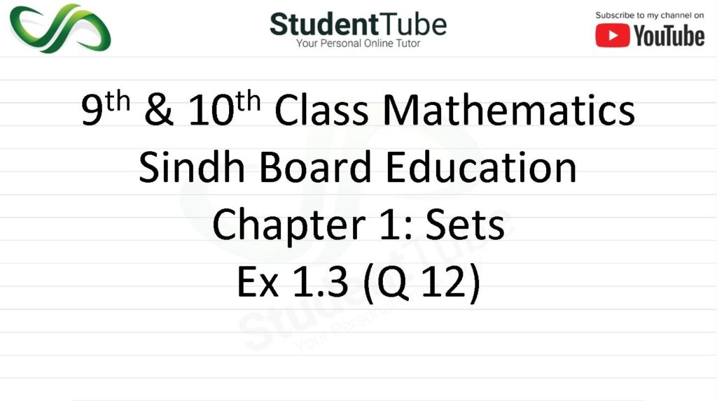 Chapter 1 - Exercise 1.3 Q 12