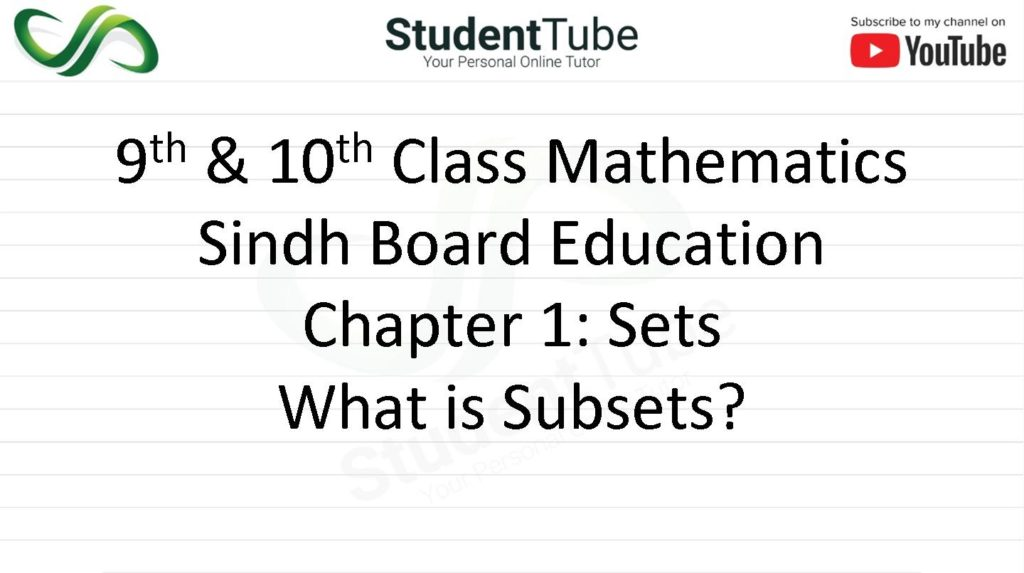 What is Subset? Chapter 1