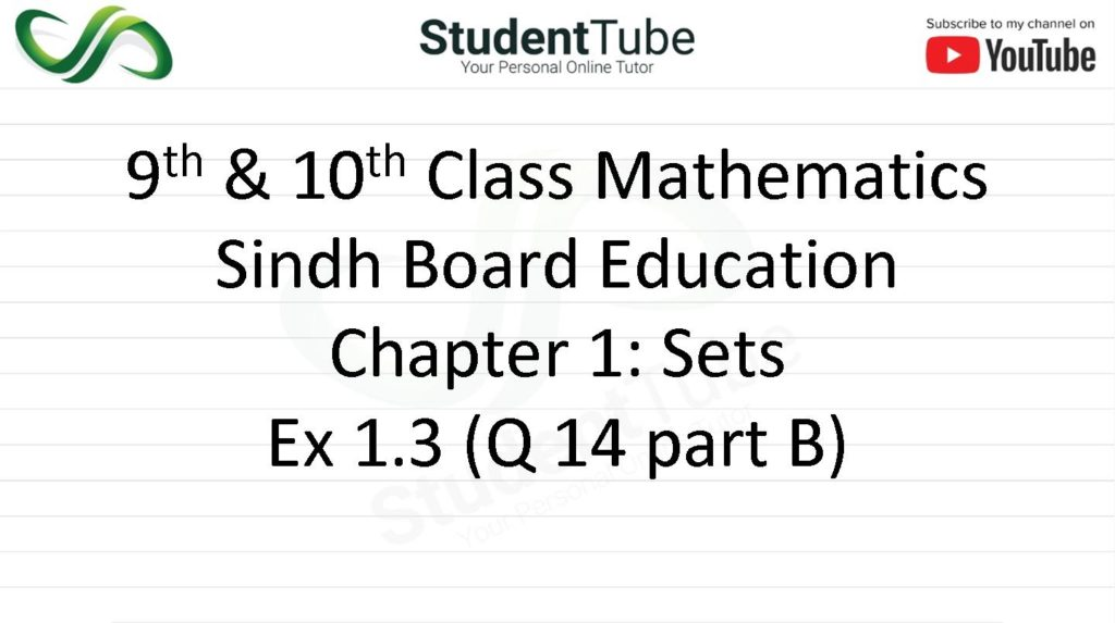 Chapter 1 - Exercise 1.3 Q 14 Part B