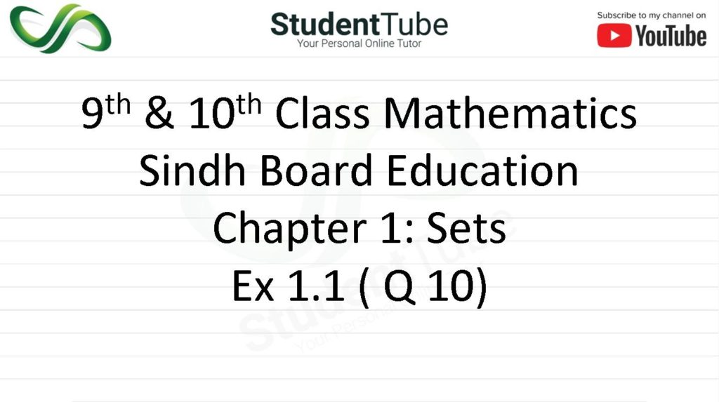 Exercise 1.1 - Chapter 1 - Q 10