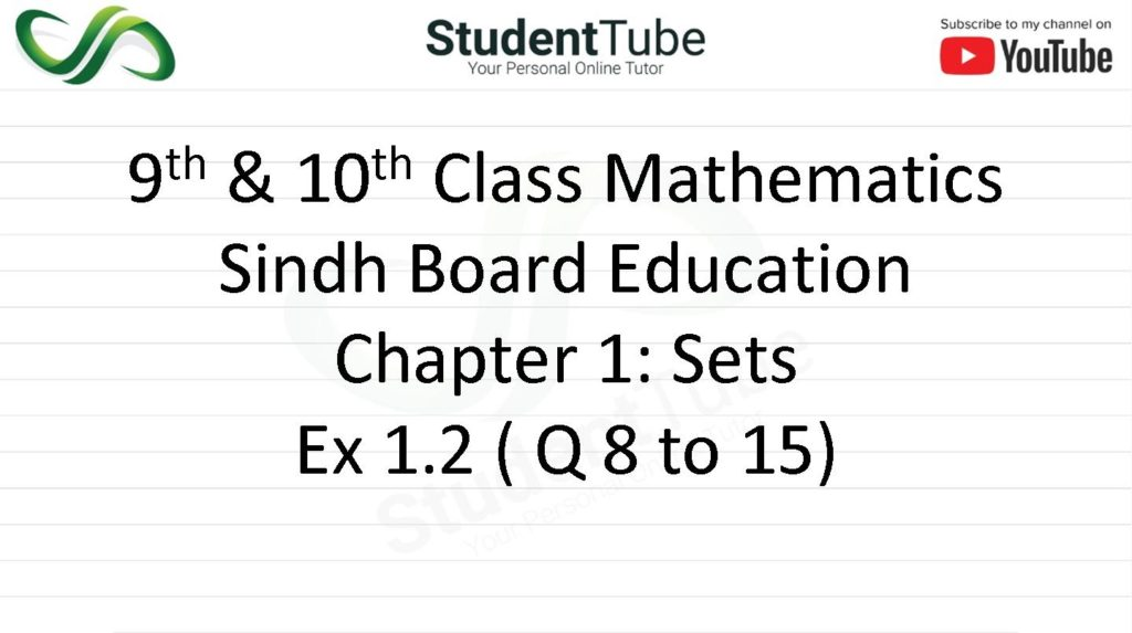Chapter 1 - Exercise 1.2 Q 8 to 15