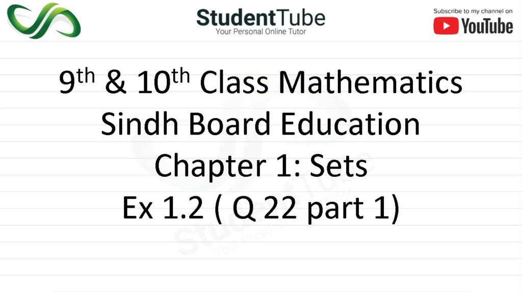 Chapter 1 - Exercise 1.2 Q 22 part 1