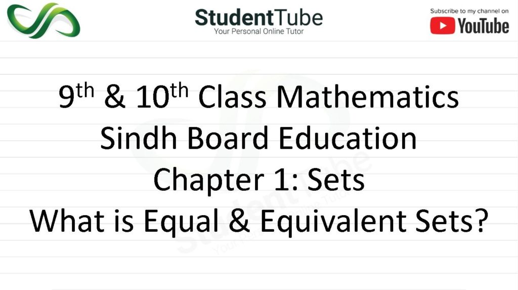 What is Equal and Equivalent Sets? - Chapter 1