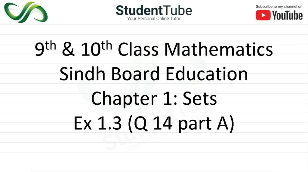 Chapter 1 - Exercise 1.3 Q 14 Part A