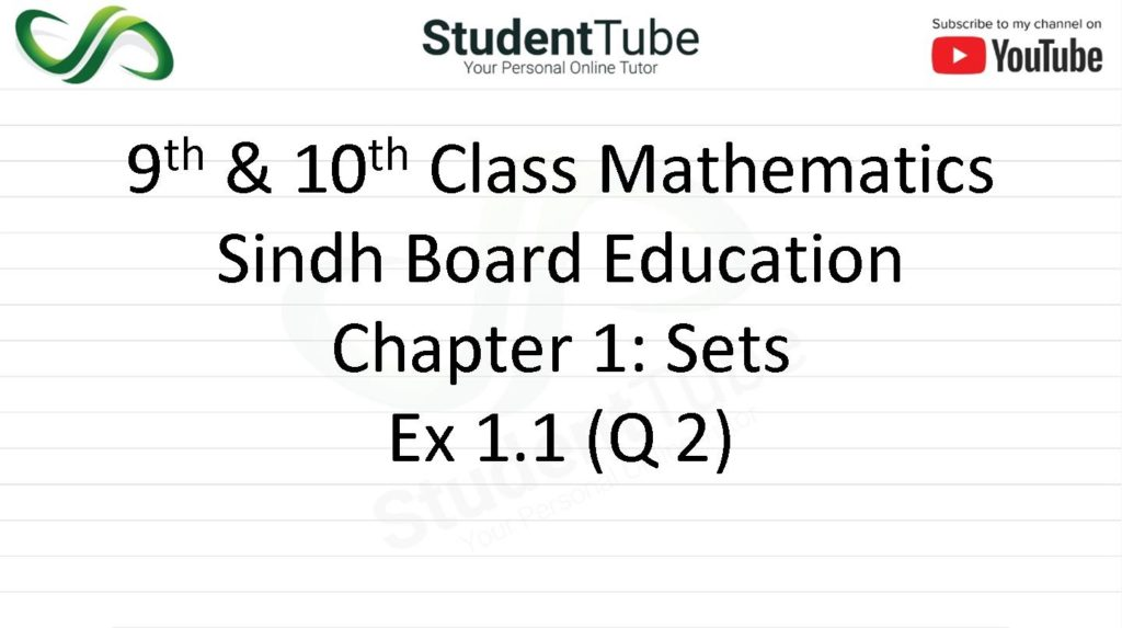 Exercise 1.1 Question 2 - Chapter 1