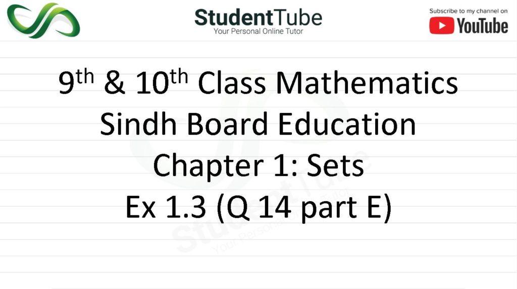 Chapter 1 - Exercise 1.3 Q 14 Part E