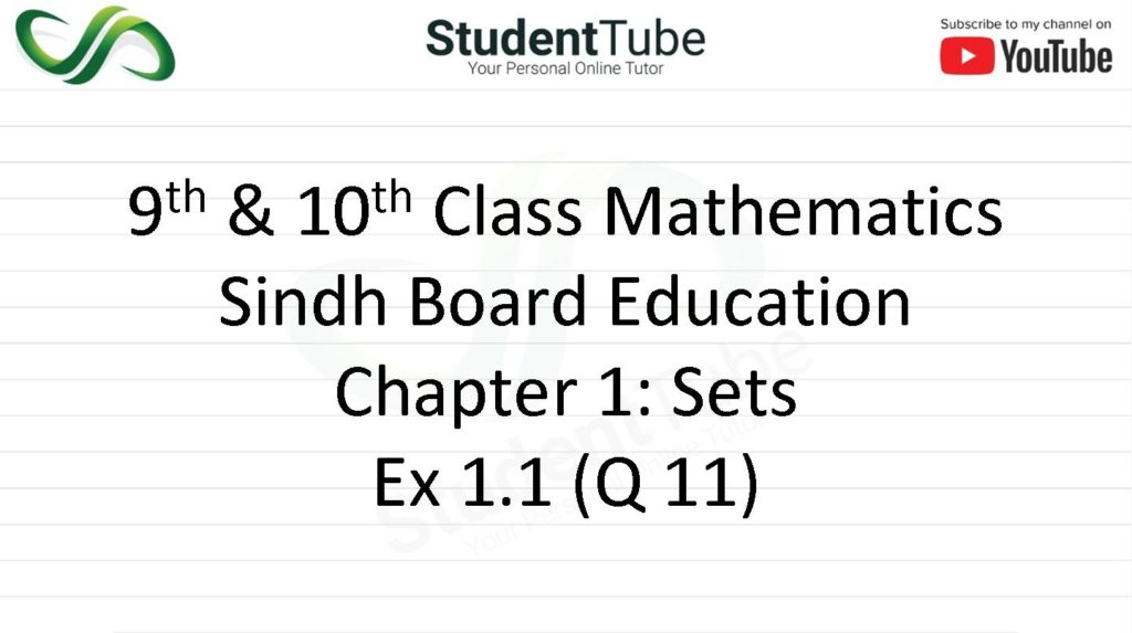 Exercise 1.1 - Chapter 1 - Q 11