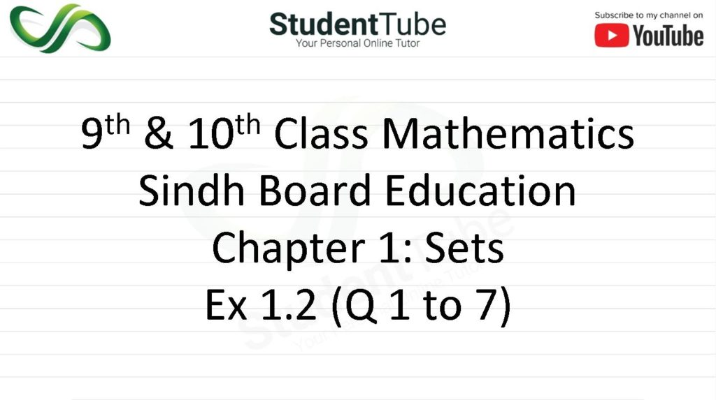 Chapter 1 - Exercise 1.2 Q 1 to 7