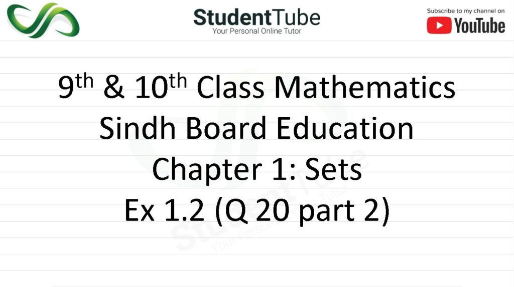 Chapter 1 - Exercise 1.2 Q 20 part 2