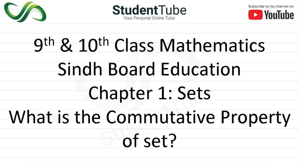 What is the Commutative Property of the Sets?