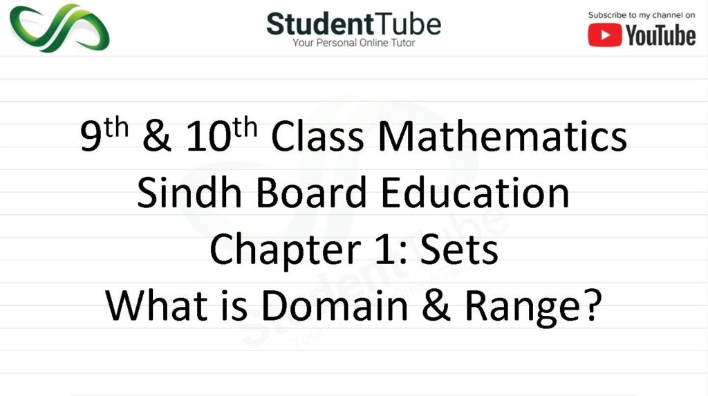 What is Domain & Range? Chapter 1