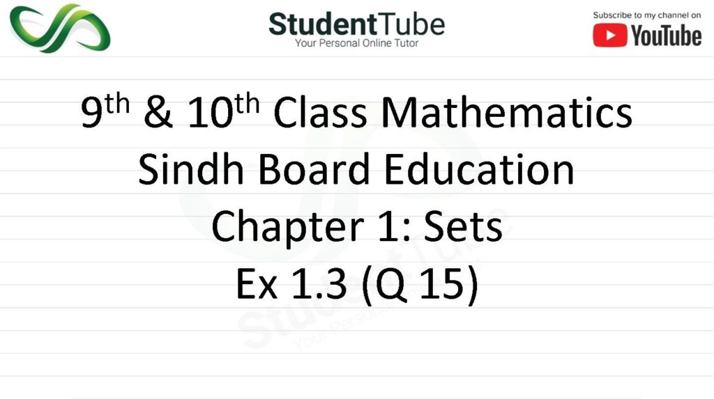 Chapter 1 - Exercise 1.3 Q 15