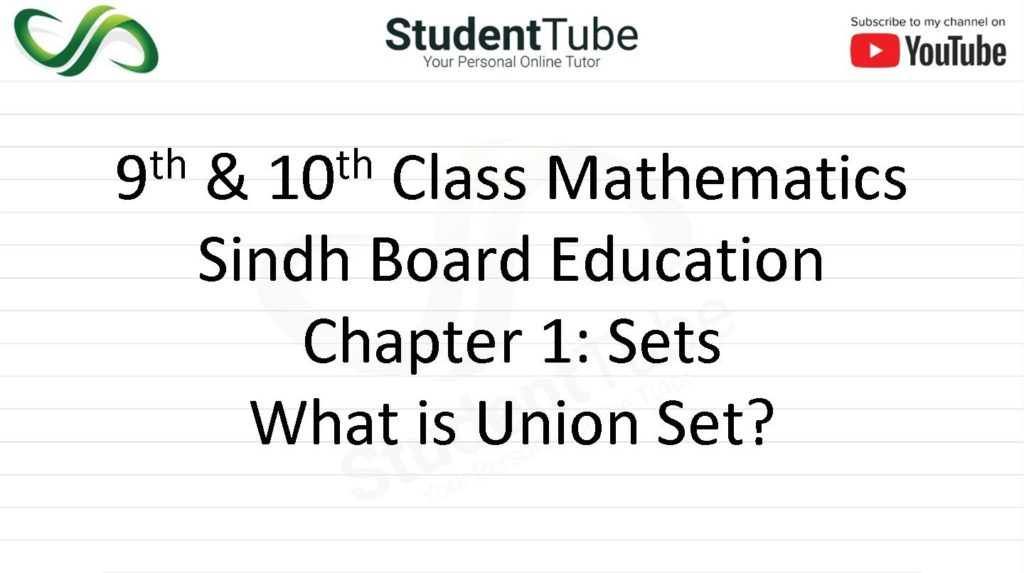 What is Union Set? - Chapter 1