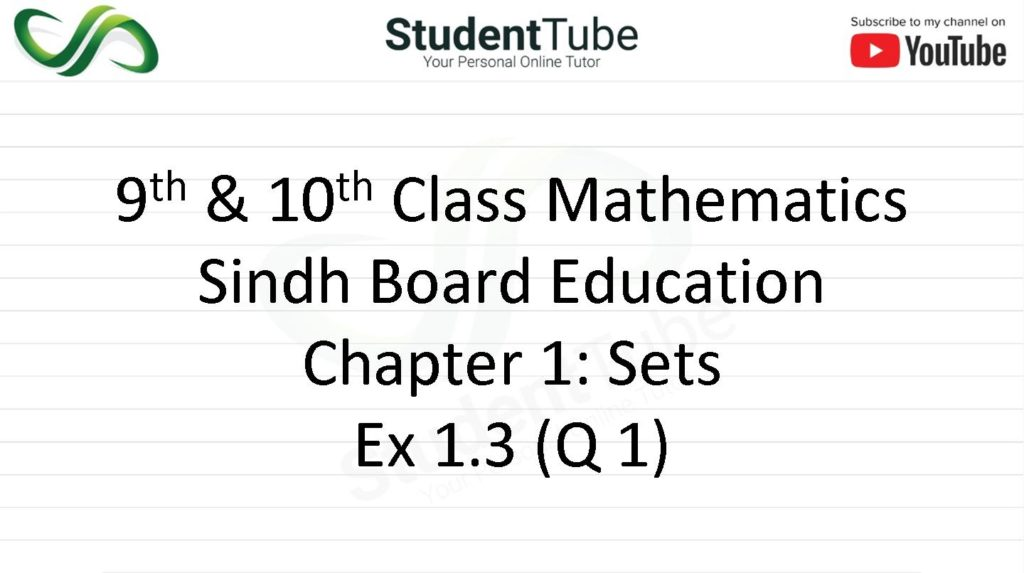 Chapter 1 - Exercise 1.3 - Q 1