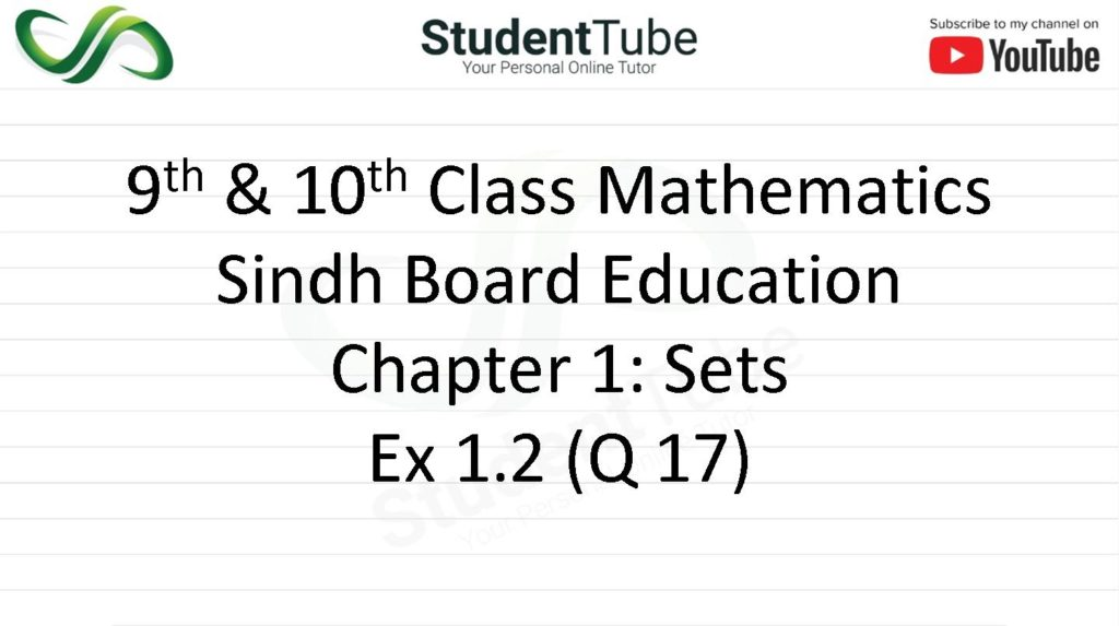 Chapter 1 - Exercise 1.2 Q 17