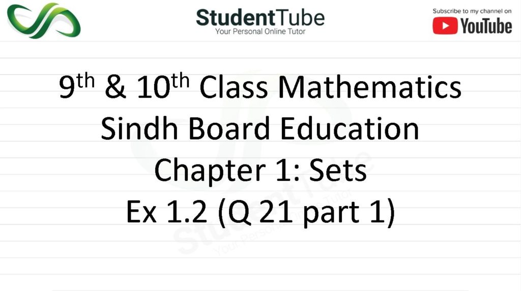 Chapter 1 - Exercise 1.2 Q 21 part 1