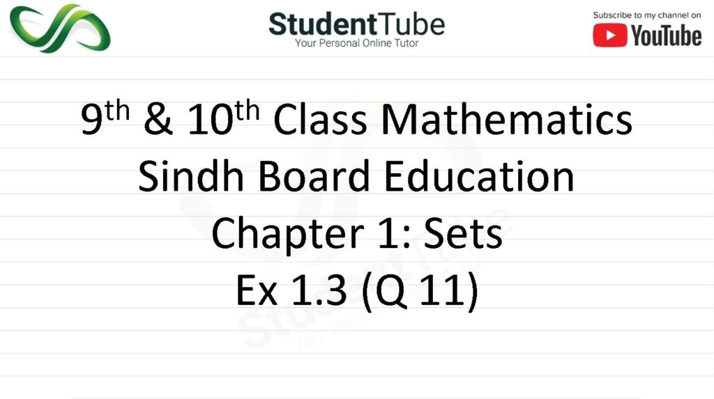 Chapter 1 - Exercise 1.3 Q 11