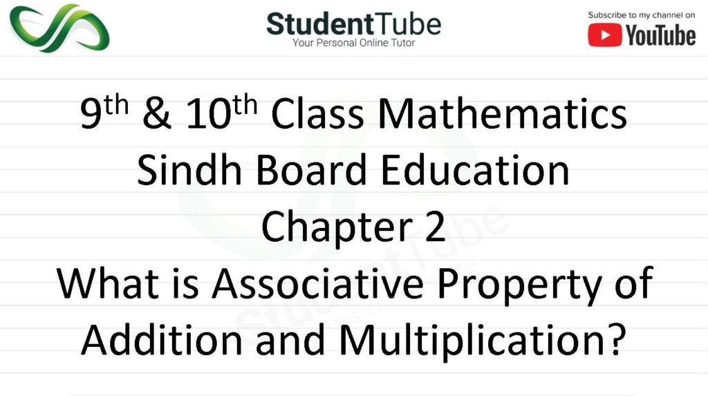 Associative Property - Chapter 2 (9 & 10 Mathematics - Sindh Board) by Student Tube