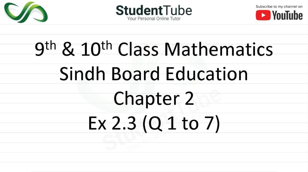 Chapter 2 - Exercise 2.3 Q 1 to Q 7 (9 & 10 Mathematics - Sindh Board) by Student Tube