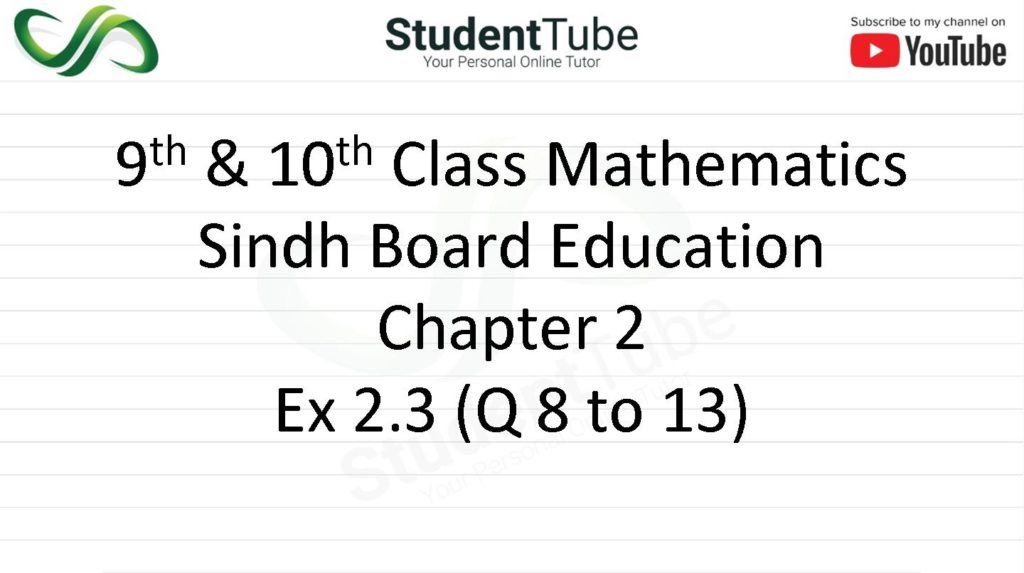 Chapter 2 - Exercise 2.3 Q 8 to Q 13