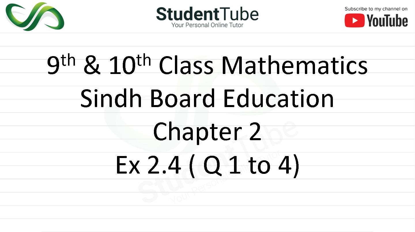 Chapter 2 - Exercise 2.4 Q 1 to 4