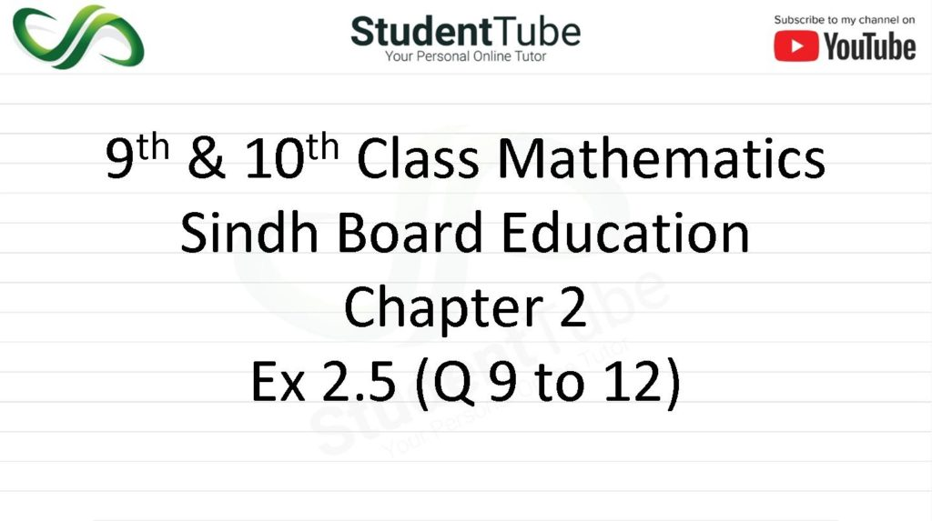 Chapter 2 - Exercise 2.5 Q 9 to 12