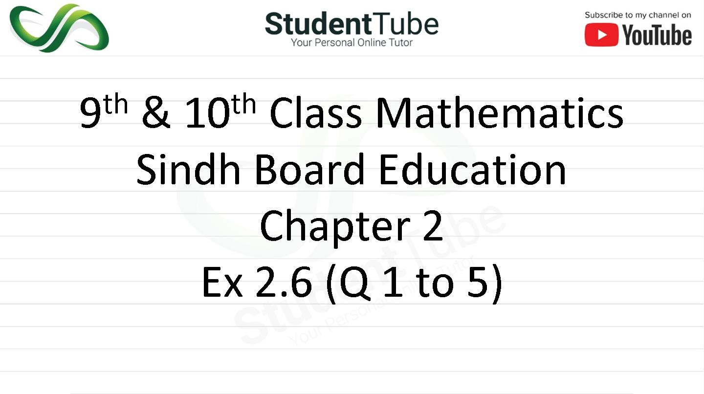 Chapter 2 - Exercise 2.6 Q 1 to 5