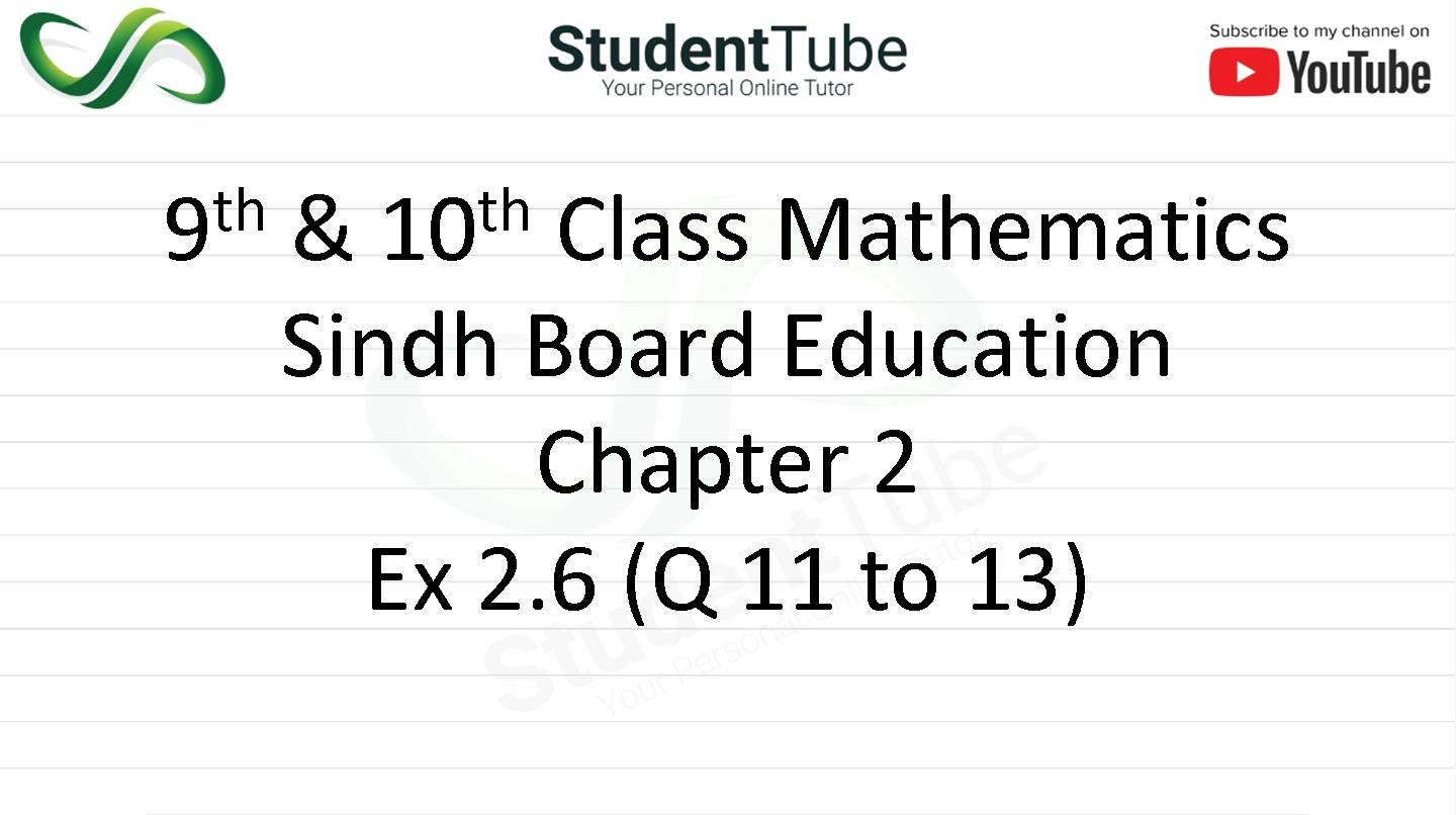 Chapter 2 - Exercise 2.6 Q 11 to 13