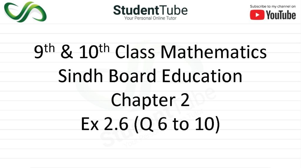 Chapter 2 - Exercise 2.6 Q 6 to 10