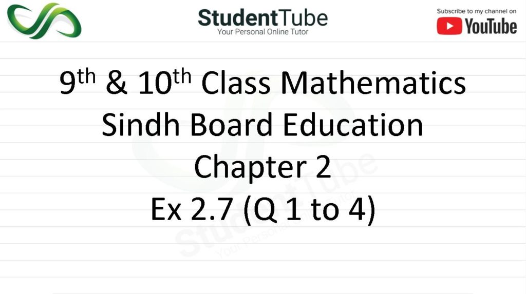 Chapter 2 - Exercise 2.7 Q 1 to 4