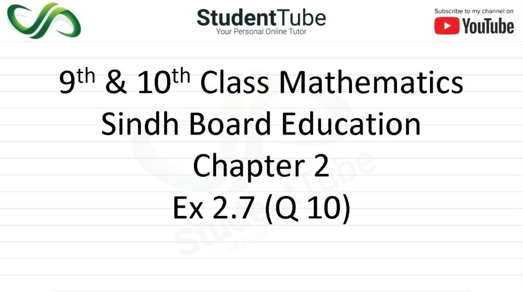 Chapter 2 - Exercise 2.7 Q 10 (9 & 10 Mathematics - Sindh Board) by Student Tube