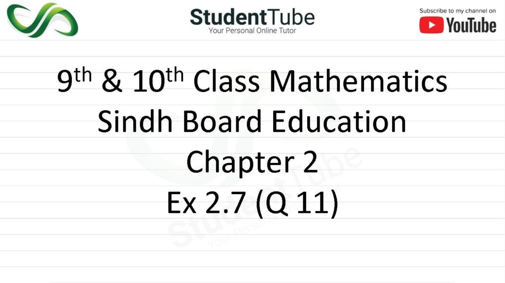 Chapter 2 - Exercise 2.7 Q 11 (9 & 10 Mathematics - Sindh Board) by Student Tube