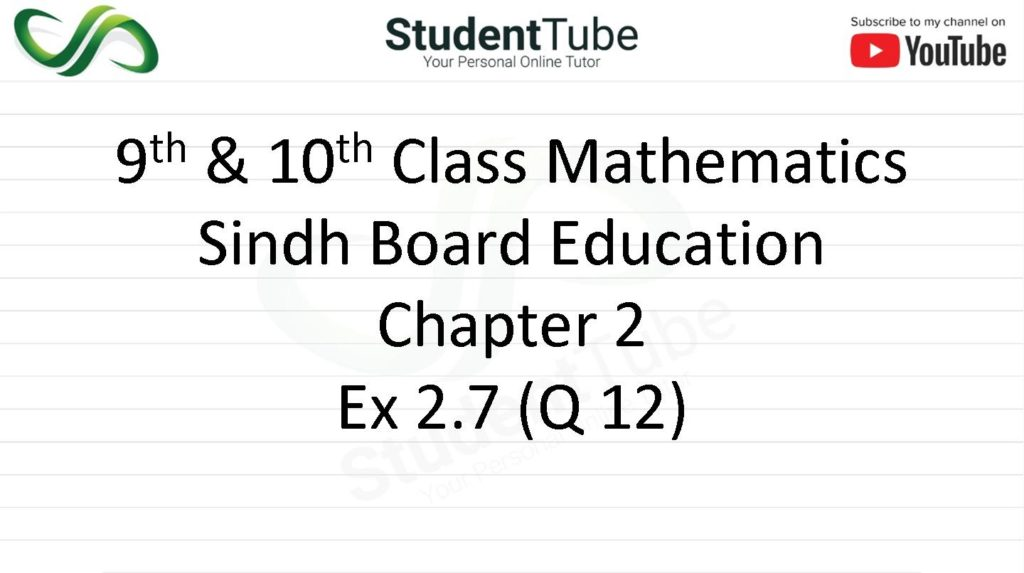 Chapter 2 - Exercise 2.7 Q 12 (9 & 10 Mathematics - Sindh Board) by Student Tube