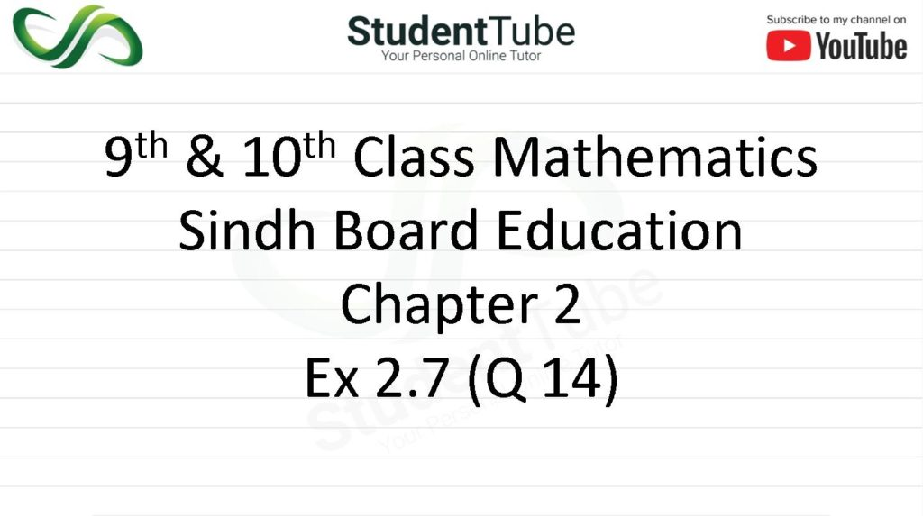 Chapter 2 - Exercise 2.7 Q 14 (9 & 10 Mathematics - Sindh Board) by Student Tube