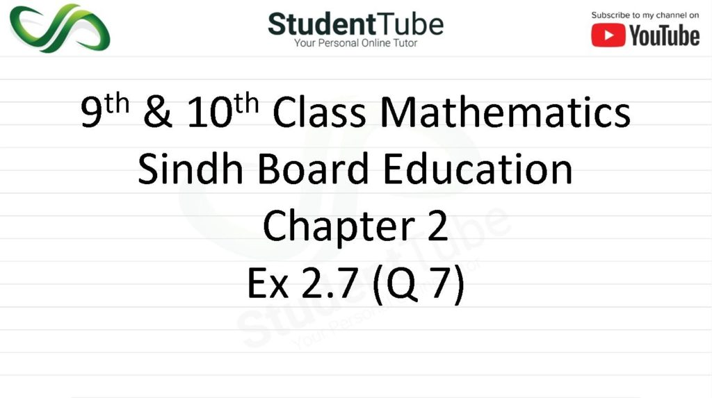 Chapter 2 - Exercise 2.7 Q 7 (9 & 10 Mathematics - Sindh Board) by Student Tube