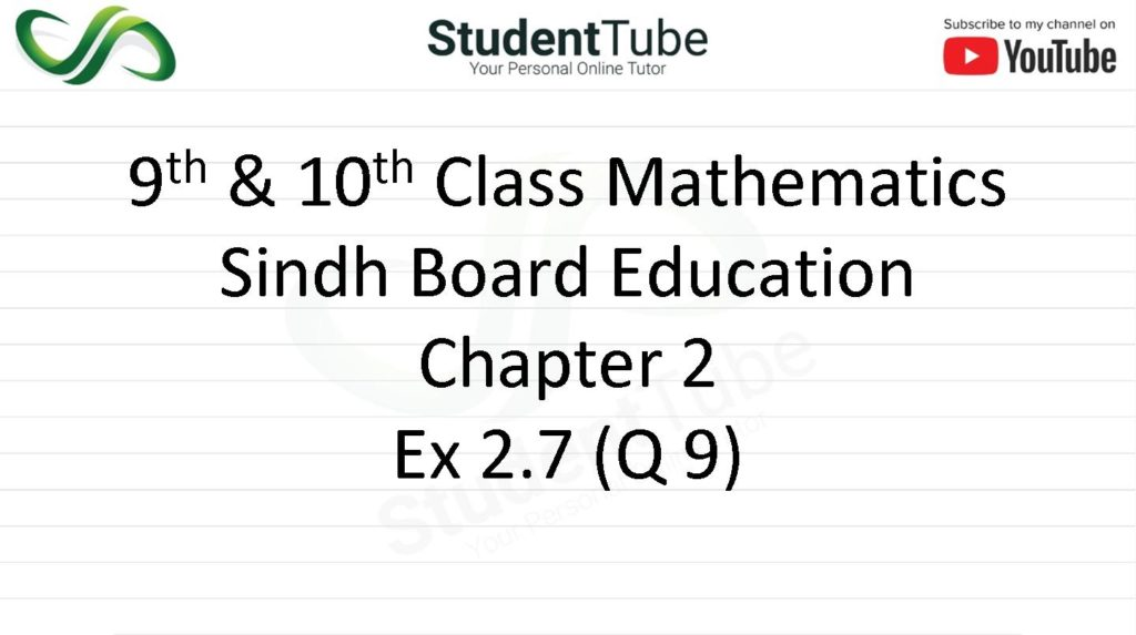 Chapter 2 - Exercise 2.7 Q 9 (9 & 10 Mathematics - Sindh Board) by Student Tube