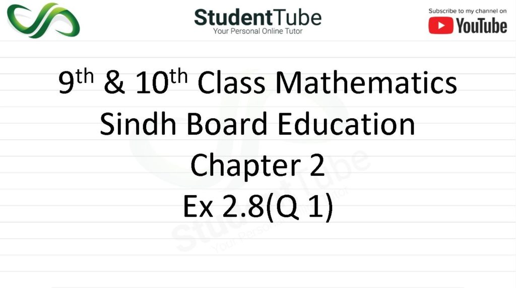 Chapter 2 - Exercise 2.8 Q 1 (9 & 10 Mathematics - Sindh Board) by Student Tube