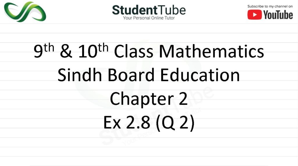 Chapter 2 - Exercise 2.8 Q 2 (9 & 10 Mathematics - Sindh Board) by Student Tube