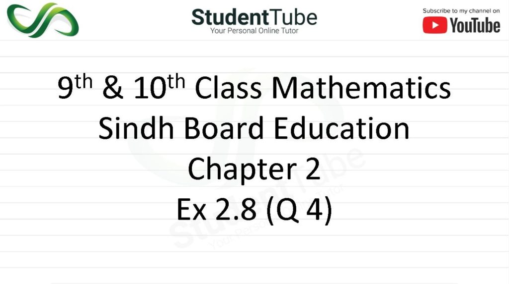 Chapter 2 - Exercise 2.8 Q 4 (9 & 10 Mathematics - Sindh Board) by Student Tube