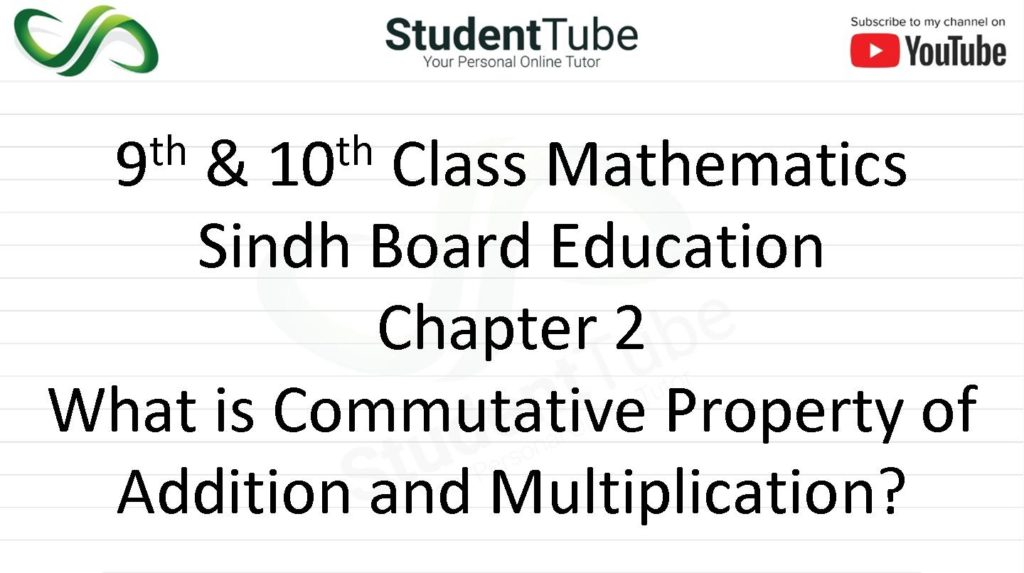 Commutative Property - Chapter 2 (9 & 10 Mathematics - Sindh Board) by Student Tube