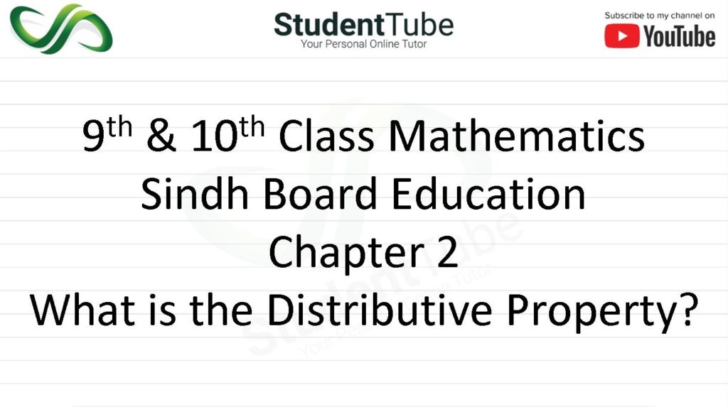 What is the Distributive Property? - Chapter 2