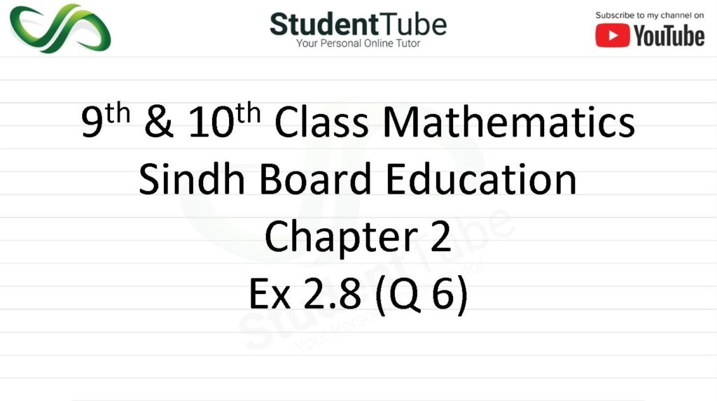 Chapter 2 - Exercise 2.8 Q 6