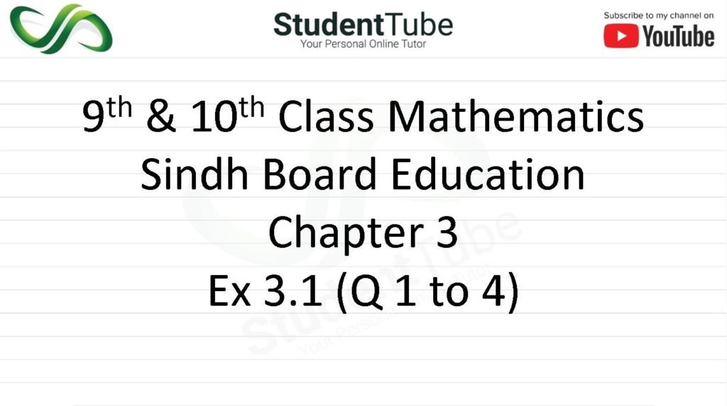 Chapter 3 - Exercise 3.1 Q 1 to 4 (9 & 10 Mathematics - Sindh Board) by Student Tube