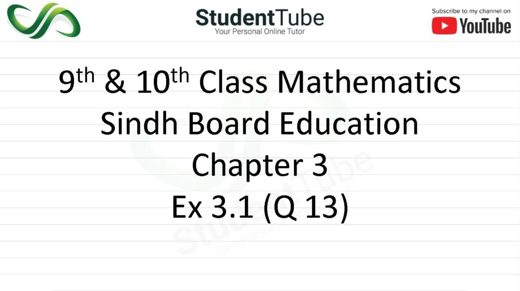 Chapter 3 - Exercise 3.1 Q 13 (9 & 10 Mathematics - Sindh Board) by Student Tube