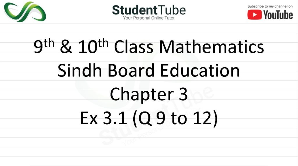 Chapter 3 - Exercise 3.1 Q 9 to 12 (9 & 10 Mathematics - Sindh Board) by Student Tube