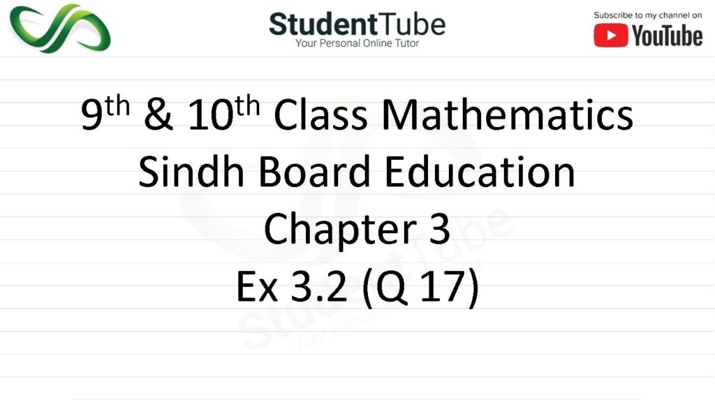 Chapter 3 - Exercise 3.2 Q 17 (9 & 10 Mathematics - Sindh Board) by Student Tube