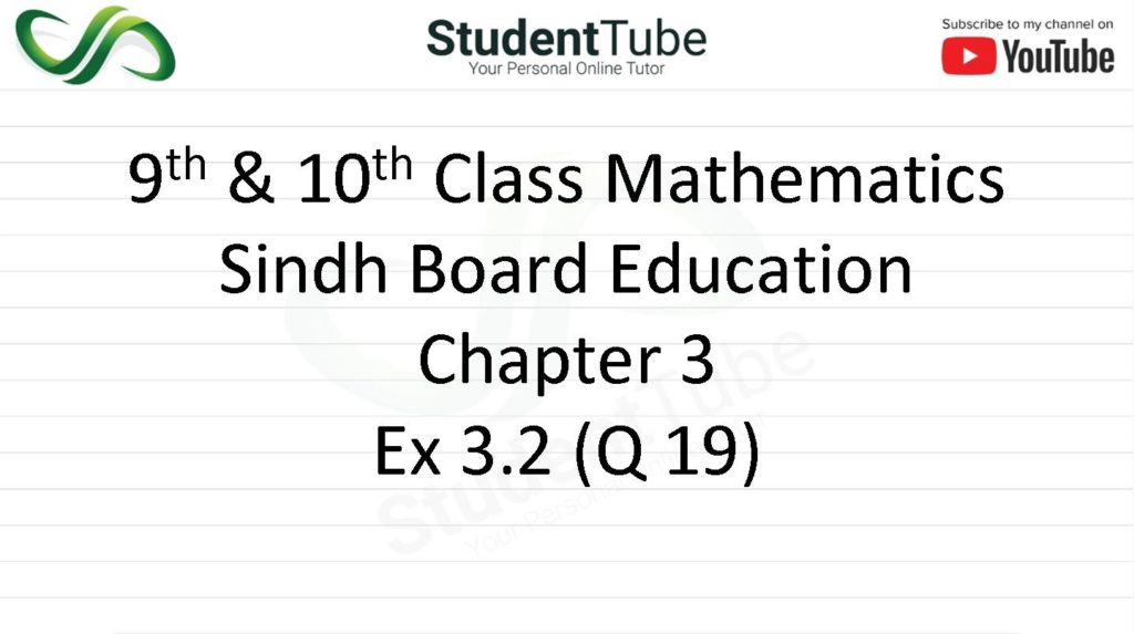 Chapter 3 - Exercise 3.2 Q 19 (9 & 10 Mathematics - Sindh Board) by Student Tube